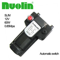 Automatic switch P-P -12v 24v 60w 5L/M portable small electric 24v dc water pump with automatic pressure control
