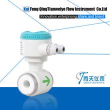 wafer type water flow meter sensor clamp on mag flow meter