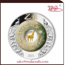 2015 new coming year of the goat with jade lunar 2 oz proof silver coin