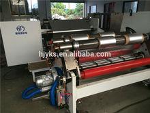 Seperated base automatic log slitter machine