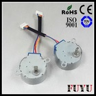 Low Cost 35BYJ46 DC Magnet Stepper Motor