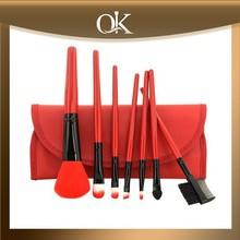 QK nylon hair professional cosmetic makeup brush makeup elegant bag