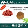 Free samples offer new arrival goji lycium barbarum