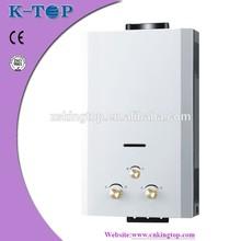 CE flue type 30KW gas water heater NG gas ,gaz water heater ,water boiler
