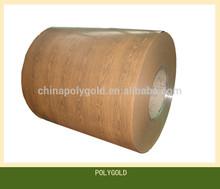 Aluminum coils/aluminum blind slats