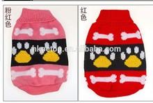 print paw sweater dog