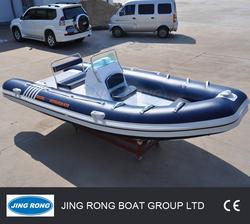 OEM RIB Boat Rigid Inflatable Boat