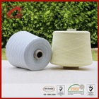 Top Line boucle style COTTON SPUN YARN in China largest yarn factory
