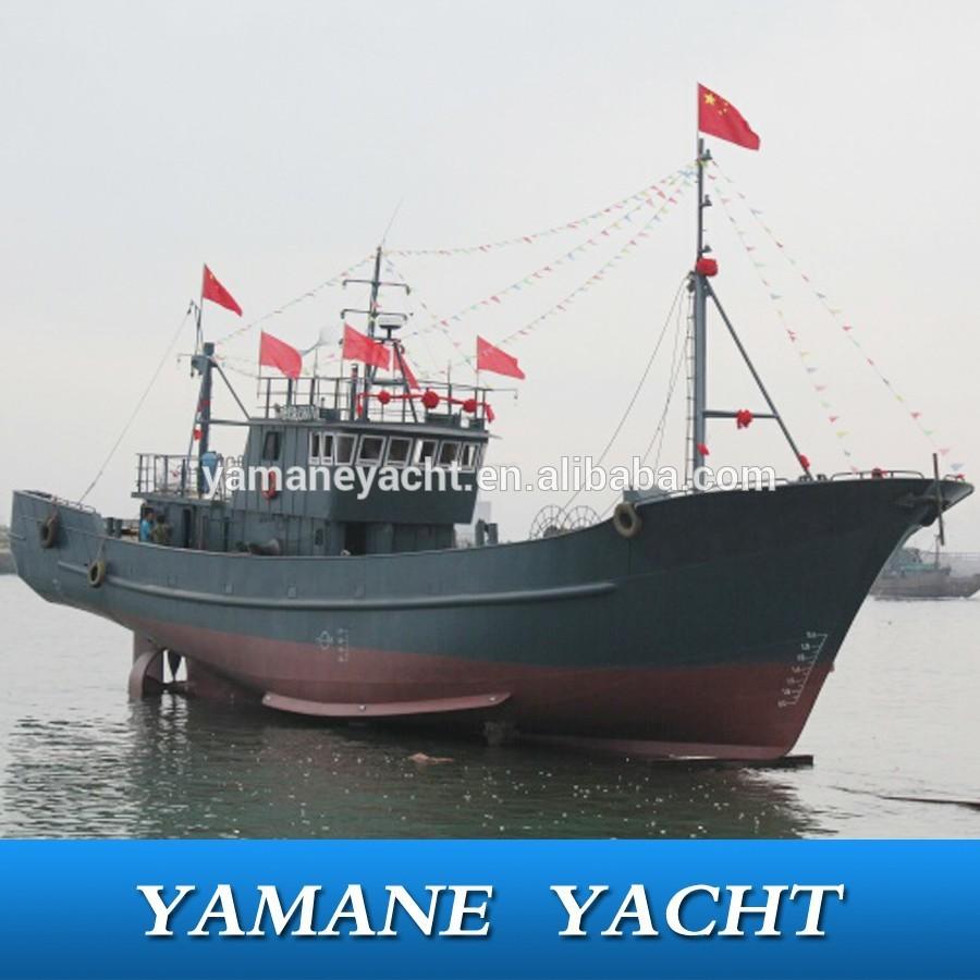 продам рыболовное судно