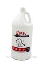 Ultra White Bath Egg White Protein Bath Foam, Private label pet shampoo