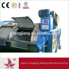 industrial washing machine /Wool Cleaning Machine/ washing machines for sheep wool