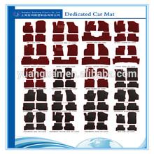 colorful soft decorative plastic car mat