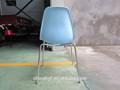 Armature en acier eames chaise en plastique pp comme- 117c5