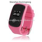 HMTS22 Children watch GPS; Smart children phone watch, children watch, wearable device.