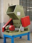 SWP Series Plastic Crusher