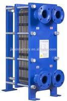 Alfa Laval GEA Plate Heat Exchanger Heat Exchanger Manufacture