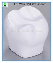 5.8x5.8x6.4cm customized PU stress ball tooth/kids gifts PU foam tooth/kids toys PU anti stress ball tooth shape