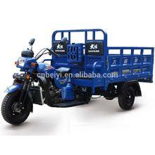 China BeiYi DaYang Brand chinese motorcycles 150cc/175cc/200cc/250cc/300cc New tuk tuk for sale