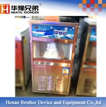 ICEBEAR 200kg snow ice machine korea style, pure snow ice maker, machine make snow