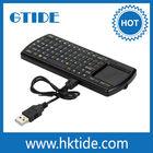 Bluetooth 3.0 Micro USB Flashlight Keyboard With Touchpad For Apple Ipad