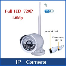 TL-MBRW-02 720P HD IP network home security day ir night wifi metal outdoor bullet wifi p2p wifi ip camera with free uid