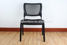Black nylon office meeting chairs cheap