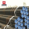 super quality pipe carbon steel marking