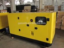Cummins power 30kw 40kva silent cummins diesel generator set