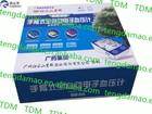 2014 hot convenient paper box printing/cardboard gift box/high quality cardboard box