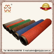 Polyester double stripes PVC door mat