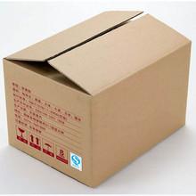 Apple carton corrugated cardboard kraft paper box