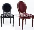 Altas trasera del comedor sala de cubiertas de la silla, Cubre para silla de comedor