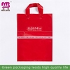 hot stamping logo 2014 promotional shopping bags with strong handle