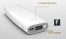 Power Bank / Battery Extender / Portable Mobile Charger