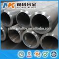 produzione di alta qualità incoloy 800ht tubo