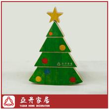 The big christmas tree set bamboo toy block