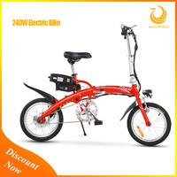 Chinese 240W Folding Electric Bike