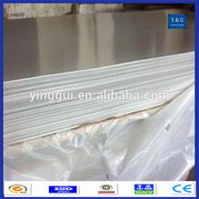 2024 6063 7075 aluminum roof sheets price per sheet