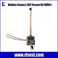 Serial Port Camera Module, Infrared Camera Detector, ip Camera Wifi Module