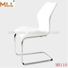 Elegant white stable modern dining room furniture