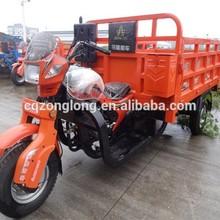2014 Zonlon tricycle tuk tuk/enclosed cargo tricycle three wheel mini car