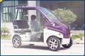 حار بيع سعر المصنع انخفاض سرعة السيارة الكهربائية البسيطة