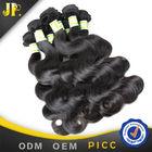 Wholesales Virgin Hair Meche Unprocessed Natural Color JP Hair Malaysian