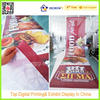 Shenzhen banner and flex raw material Shenzhen suppliers