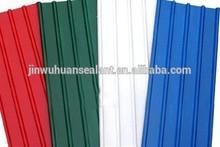 Insulation material fiberglass FRP panel&an de fiberglass