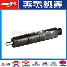 Yuchai Diesel piezas del motor, Camiones repuestos XCMG SDLG XG cargadora de ruedas piezas de venta al por mayor