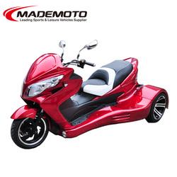 Original Product 3 wheel enclosed motorcycle