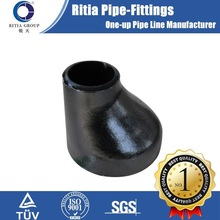 hs code carbon steel pipe eccentric reducer fittings