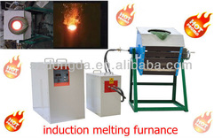 30kg,50kg,70kg,100kg,150kg,200kg-501kg Gas Fired Aluminum Melting Furnace