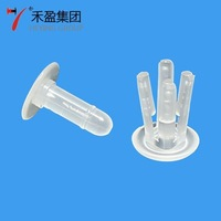 Heying Auto Clips And Plastic Fasteners TTR-5